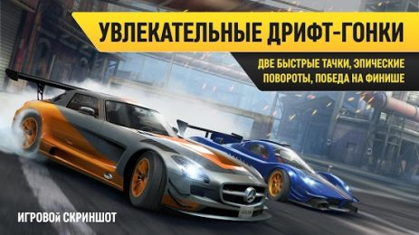 Race Kings | Android
