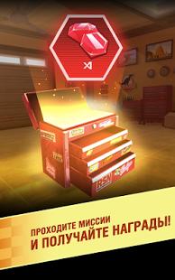 Тачки: Лига Молнии Маккуина | Android