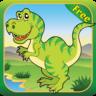 Динозавр игра для детей - icon