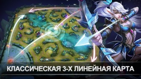 Скриншот Mobile Legends: Bang-Bang!