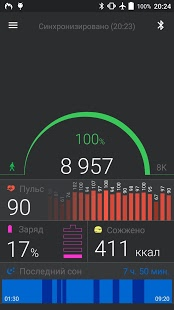 Mi Band Master | Android