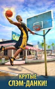 Скриншот Basketball Stars