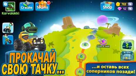 Скриншот Big Bang Racing