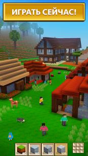 Скриншот Block Craft 3D бесплатно игры: лучшие симулятор 0
