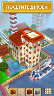 Скриншот Block Craft 3D бесплатно игры: лучшие симулятор 2
