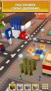 Скриншот Block Craft 3D бесплатно игры: лучшие симулятор 4
