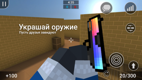 Скриншот Block Strike