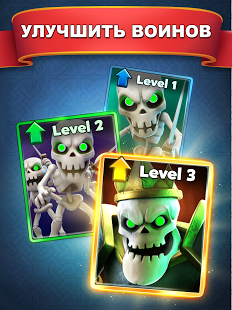 Скриншот Castle Crush: Карточные игры онлайн