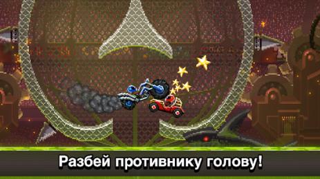 Скриншот Drive Ahead!