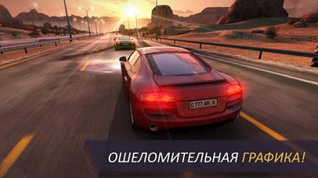 Скриншот CarX Highway Racing
