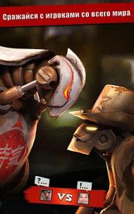 Скриншот Iron Kill Robot Fighting Game Робот Бои Без Правил