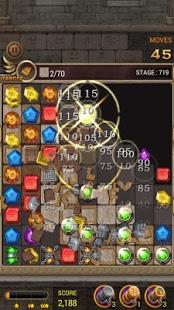 Скриншот Квест Храма с драгоценностями