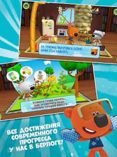 Скриншот Ми-ми-мишки Книжки и игры для детей