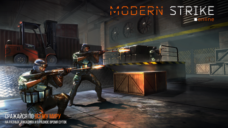 Скриншот Modern Strike Online