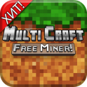 MultiCraft ― Free Miner! - icon