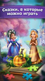 Скриншот Сказки Волшебного Леса