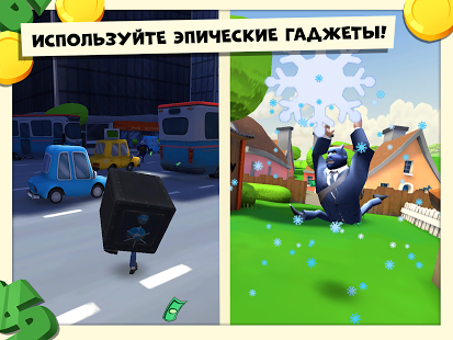 Snipers vs Thieves | Android