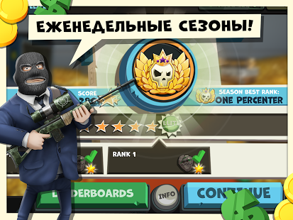 Скриншот Snipers vs Thieves