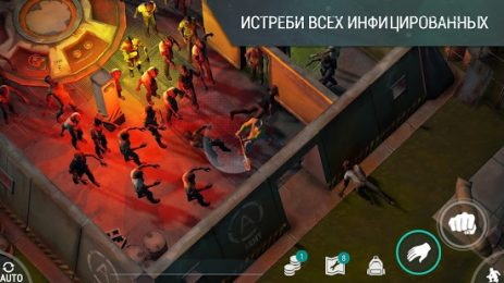 Скриншот Last Day on Earth: Survival