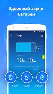 Скриншот DU Battery Saver - экономиябатареи