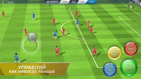 FIFA 16 футбол | Android