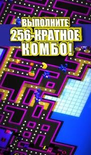 Pacman 256 скачать торрент