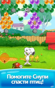 Скриншот Snoopy Pop