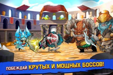 Скриншот Tiny Gladiators