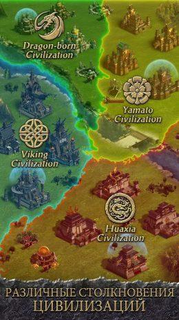 Скриншот Clash of Kings – CoK