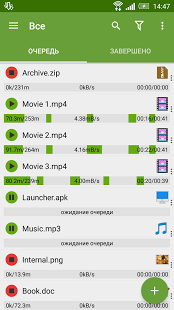 Скриншот Advanced Download Manager