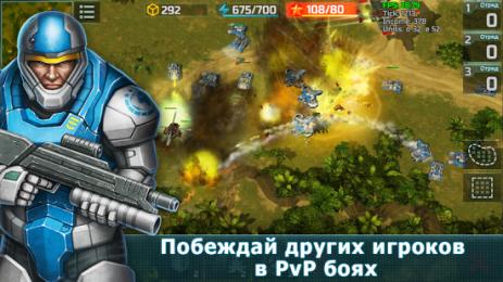 Art of War 3: PvP RTS военная стратегическая игра | Android