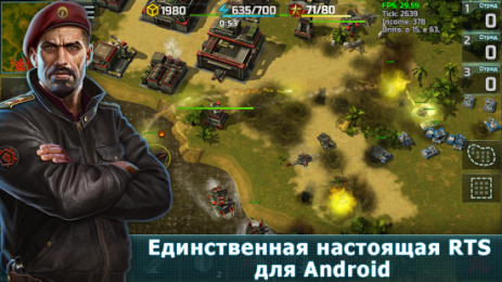 Скриншот Art of War 3: PvP RTS военная стратегическая игра