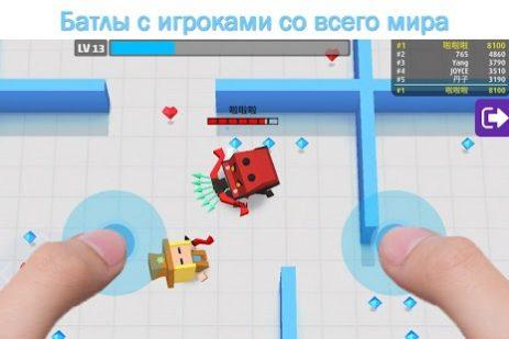 Скриншот Стрела.io