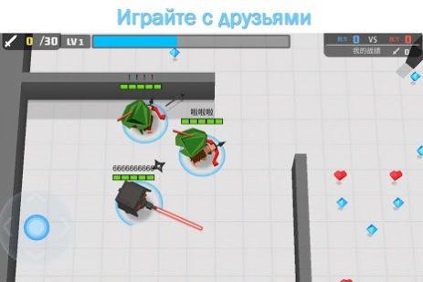 Стрела.io   Android