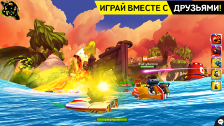 Скриншот Battle Bay