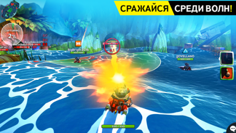Скриншот Battle Bay