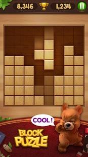 Скриншот Деревянный блок головоломки
