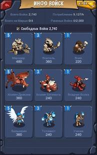 Скриншот Brutal Age: Horde Invasion