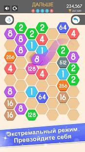 Скриншот Сложение клеток-Cell Connect