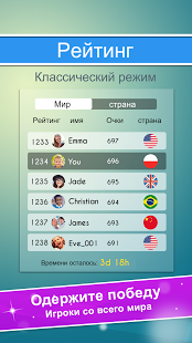 Сложение клеток - Cell Connect | Android