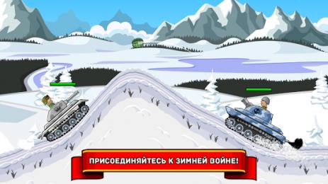 Скриншот Hills of Steel