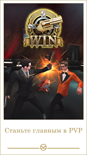 Скриншот Kingsman : The Golden Circle Game