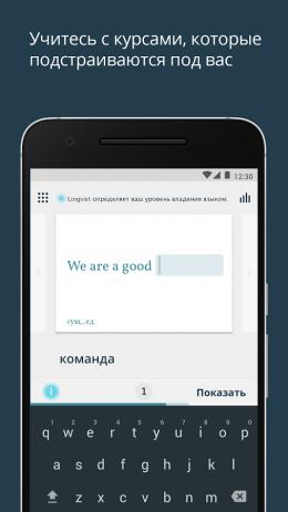 Скриншот Lingvist: изучение английского и французского