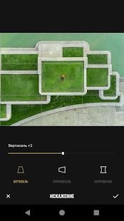 Скриншот Fotor Фоторедактор & Фото коллаж