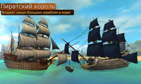 Ships of Battle Age of Pirates | Android