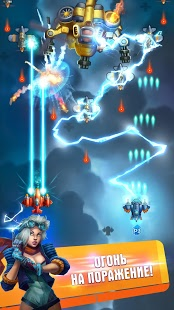 Скриншот HAWK – Аркадный Шутер для любителей ретро игр