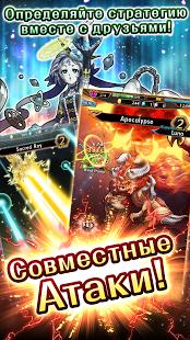 Скриншот Unison League
