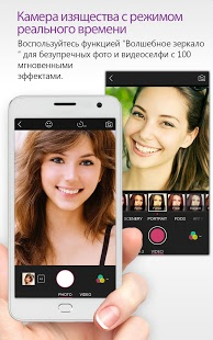 YouCam Perfect- фоторедактор и селфи-камера | Android