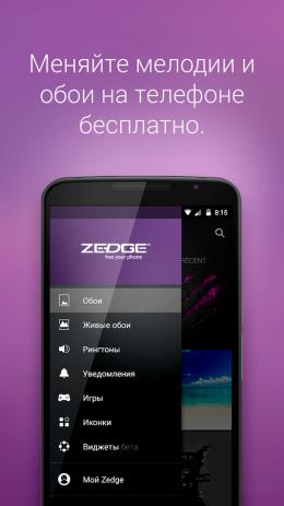 Скриншот ZEDGE™ Рингтоны, обои, иконки