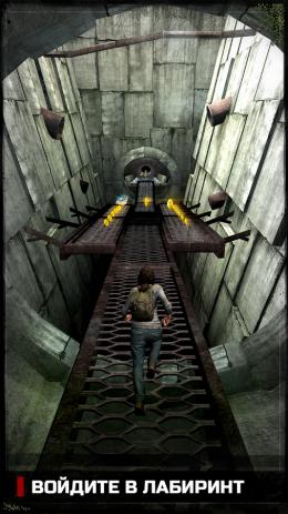 Скриншот Бегущий в лабиринте